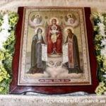 Пам'ять преподобного Антонія Києво - Печерського.